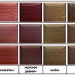 окраска деревянных комплектующих
