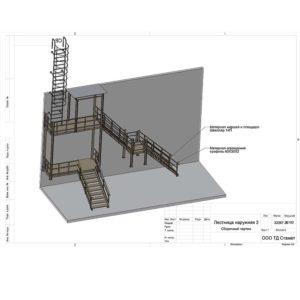 Наружная лестница 3-1